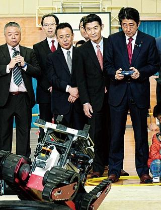 """<span class=""""fontBold"""">南相馬では国や福島県と連携した「福島イノベーション・コースト構想」の施設が集中。ロボット産業などの振興に期待がかかる</span>(写真=共同通信)"""