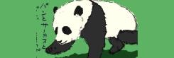 小田嶋隆の「ア・ピース・オブ・警句」 ~世間に転がる意味不明