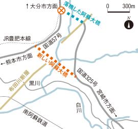 断層が新阿蘇大橋と交差<br /><small>●布田川断層と新しい架橋位置</small>