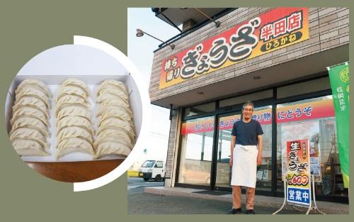 """<span class=""""fontBold"""">63歳で持ち帰り専門のギョーザ店を開業した加茂さん(右) は家で食べる浜松のギョーザ文化をとらえて成功した。原点回帰して次なる展開を模索</span>"""