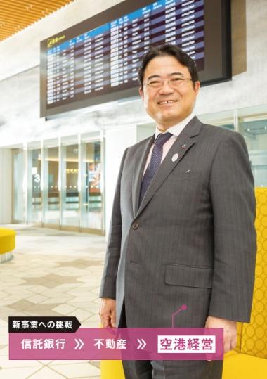 "<span class=""fontBold"">関西エアポートの山谷佳之社長は、伊丹空港のターミナル改装の際に不動産事業の経験が役立ったと語る</span>(写真=菅野 勝男)"