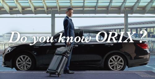 "<span class=""fontBold"">イチロー選手が登場するテレビCMでは「オリックスを知っている?」と視聴者に問いかける</span>"
