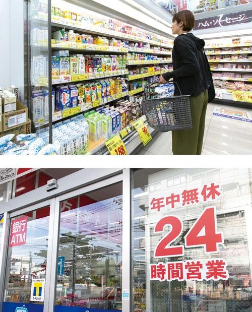 食品の品ぞろえと安さはスーパーに遜色ない。板橋赤塚店は夜間も混雑(写真=的野 弘路)