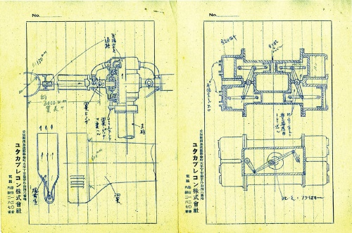 <b>豊田喜一郎はトヨタの社長を辞任後、小型ヘリコプターの設計に勤しんだ。写真は喜一郎が考案した新方式のエンジンとヘリコプター動力の概念図</b>(写真提供=トヨタ)