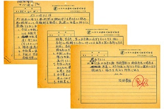 <b>1953年4月、豊田英二、齋藤尚一、両技術常務の連名で発せられた「RSに関する件」によって、クラウン生産へのギアが入った。</b>(写真提供=トヨタ)