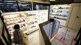 未来型の無人店舗、日本でも