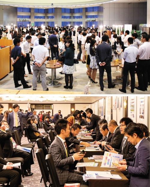 東京都など自治体との提携も広げている。その活動の一つとして婚活パーティー(上)まで実施するほか、大手企業と地元企業との商談会(下)なども開いている(写真=菊池 一郎)