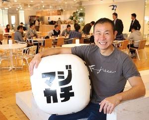 <b>東京・五反田の本社オフィス。卓球台など遊び心にあふれる</b>(写真=陶山 勉)