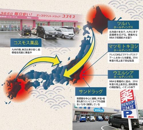 (写真=左:菅 敏一、右:北山 宏一)