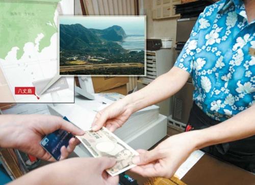 "<span class=""fontBold"">八丈島で始まったキャッシュアウトサービスは、銀行口座の預金をスーパーや飲食店などの店頭で引き出せる</span>(写真=八丈島の風景:Kaoru Hayashi/Getty Images)"