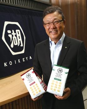 <b>[ さとう・あきら ]<br/>1982年、早稲田大学法学部卒、キリンビール入社。2014年キリンビバレッジ社長、16年フレンテ(現・湖池屋)執行役員。16年9月から現職。東京都出身。57歳。</b>(写真=陶山 勉)