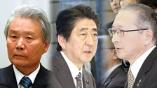 問われる日本経済の枠組み