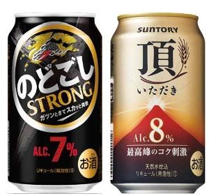 """<span class=""""fontBold"""">コスパが悪いとみられがちなビール類に相次ぎ高アルコール商品が登場。キリンビールの「のどごし ストロング」(左)。先行するサントリーの「頂」(右)は2月、アルコール度数を7%から8%に引き上げる</span>(写真=時事)"""