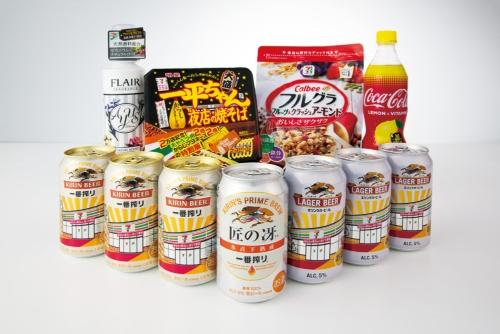 """<span class=""""fontBold"""">キリンビールが発売したセブン専用の「一番搾り 匠の冴(さえ)」(中央)と2万店を祝う限定ビールなど。メーカー各社はセブン向け商品の開発に力を注ぐ</span>"""