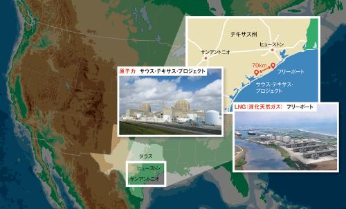 2つの現場は70kmの近さにある<br /> <span>●東芝が米テキサス州で手掛ける発電関連ビジネス</span>