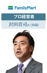 <b>ファミリーマート社長(9月1日就任)<br /> 伊藤忠出身。2016年5月ファミマ取締役。ローソンの玉塚元一会長とはファストリで「同窓」。LINE友達でありライバル</b>(写真=TK/アフロ)
