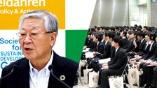 「日本型雇用慣行」崩壊の号砲か