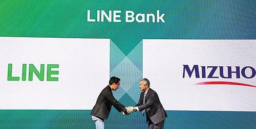 """<span class=""""fontBold"""">LINEとの提携は、みずほにとって単にネット銀行をつくる以上の意味がある</span>"""