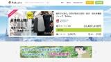 みずほ、優良新興企業を青田買い
