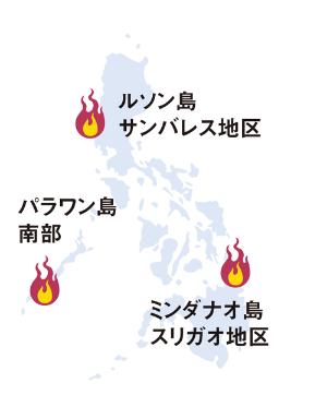 <b>フィリピン国内で、ニッケル鉱山は上の3つの地域に集中している。南部の鉱山は季節要因により休業中だが、停止命令が出れば春からの操業再開ができない</b>