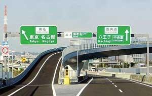 <b>圏央道の開通で首都圏の交通混雑は一部解消された</b>(写真=読売新聞/アフロ)
