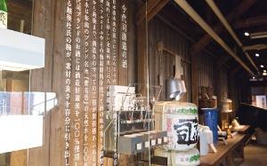 <b>NSGの支援で起業した葉葺正幸氏が経営に関わる今代司酒造の酒蔵</b>(写真=佐々木 譲)
