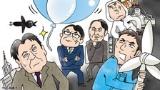 特集 東電バブル 22兆円に笑う業界泣く業界