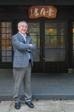 <b>飛田甲次郎さんは「TOC(制約理論)」の普及と研究に第2の人生を捧げる(京都市のゴールドラットのセミナーハウス)</b>(写真=太田 未来子)
