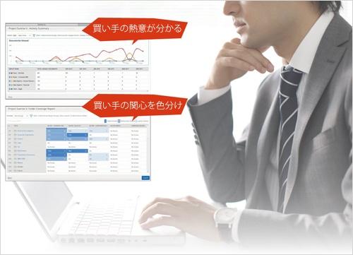 イントラリンクスが提供する「バーチャルデータルーム」の表示画面(写真=背景:アフロ)