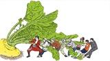 特集 農業で解決 日本の課題