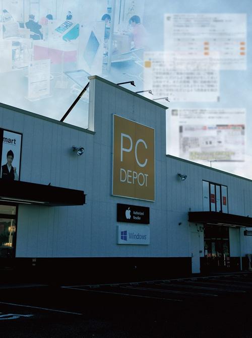 <b>ピーシーデポコーポレーションは幅広いサポートサービスを手掛けて成長してきたが、炎上で顧客への姿勢が厳しく問われ、株価は暴落した</b>(写真=竹井 俊晴)
