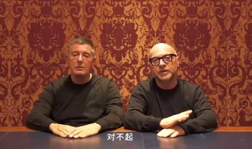 "<span class=""fontBold"">ドルチェ&ガッバーナの創業者2人が中国社会に謝罪したが、反感は収まらない</span>"