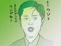 大阪ダブル選ブルース