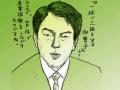 """小泉進次郎大臣は""""大穴""""たれ"""