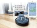 家庭用ロボット掃除機、「間取り」把握して効率よく