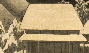 "<span class=""fontBold"">大阪浮世絵美術館が所蔵する歌川広重「蒲原 夜之雪」の一部分。屋根に積もる雪は角度によって光って見える</span>"
