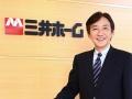 三井ホーム社長「利益は結果、追求すべきは長く続く価値」