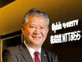 NTTぷらら永田社長「熱狂的なファンを集め、競争に生き残る」