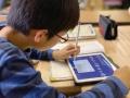 教育現場のデジタル化、授業ツールで後押し