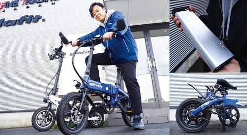 """<span class=""""fontSizeL"""">折り畳めるバイク</span>"""