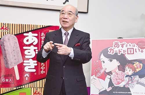 """<span class=""""fontBold"""">浅田会長は「あずきバー」を3億本売る目標を立てている。人口減少社会のなか「売り方、売れる地域を常に考え続けていかないと目標は達成できないぞ」とハッパをかける</span>(写真=上野 英和)"""