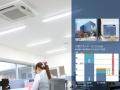 三菱電機の新規事業開発 「連携力」で成長の種をまく