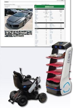 """<span class=""""fontBold"""">事故車の市場をつなぎ合わせるプラットフォームも稼働し始めた(上)。介護施設では自動運転車イス(下)や自動配膳車(右)も導入</span>(写真=下:大下 美紀)"""