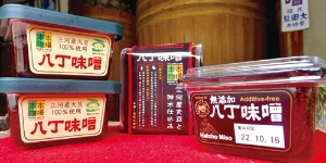 "<span class=""fontBold"">八丁味噌の製法が確立されたのは江戸時代。岡崎で続けてきた伝統製法では、2年以上の熟成期間が必要になる</span>"