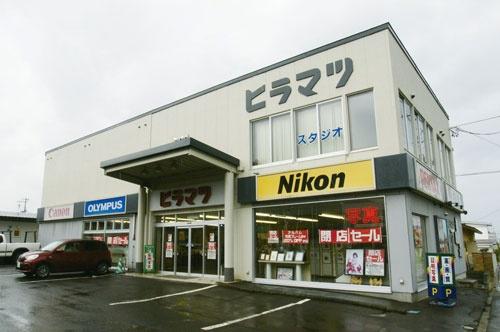 """<span class=""""fontBold"""">閉店した店舗。デジタル化の波にはあらがえず、75年の歴史に幕を閉じる</span>"""