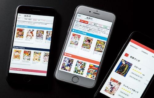 """<span class=""""fontBold"""">海賊版サイト「漫画村」へのアクセスはできない状態になっている(写真はイメージ)</span>(写真=スタジオキャスパー)"""