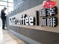 気が付けば世界の先端、消費者マーケティングは中国に学べ