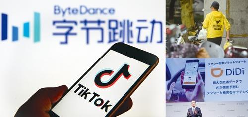"<span class=""fontBold"">「TikTok」のバイトダンス(左)、出前サービスの美団点評(右上)、ソフトバンクと組んだ滴滴出行(右下)</span>(写真左=Chesnot/Getty Images、右上:VCG/Getty Images、右下:Rodrigo Reyes Marin/アフロ)"