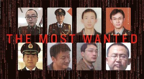 "<span class=""fontSizeM"">中国軍サイバー兵士の素顔</span><br><span class=""fontSizeXS"">●ハッキングなどの疑いで米FBIが手配中の被告たち</span>"