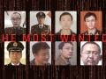 対中国サイバー戦争 日本が勝てない訳
